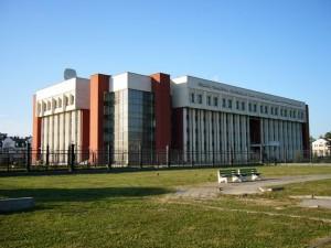 Государственные учреждения