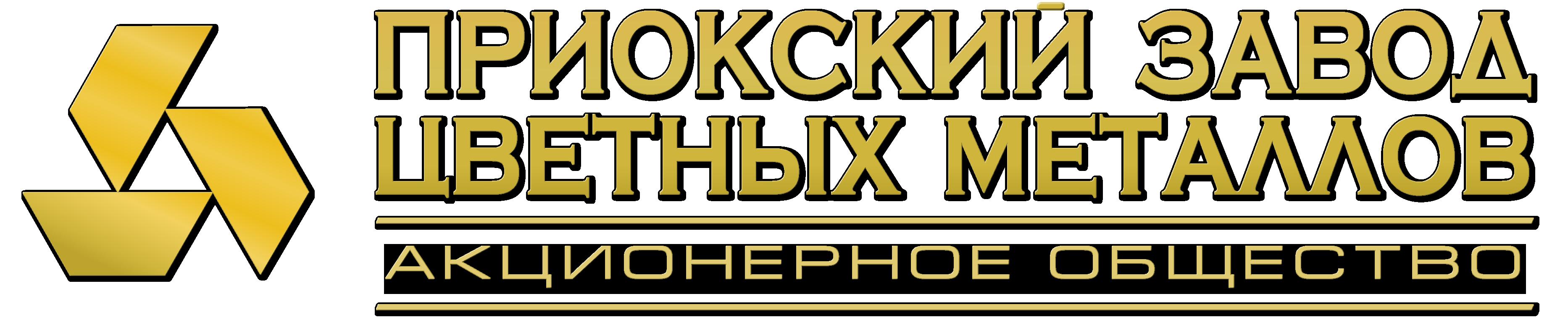 Завод-цетных-металлов.png